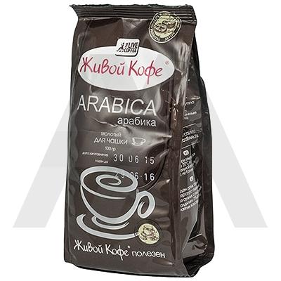 Свежеобжаренный зерновой кофе купить киев